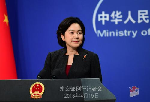 China warns Australia
